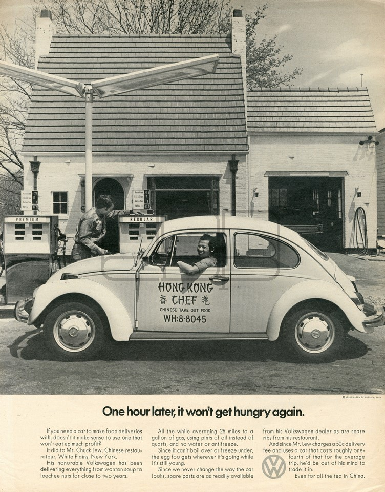 VOLKSWAGEN HUNGRY 1971